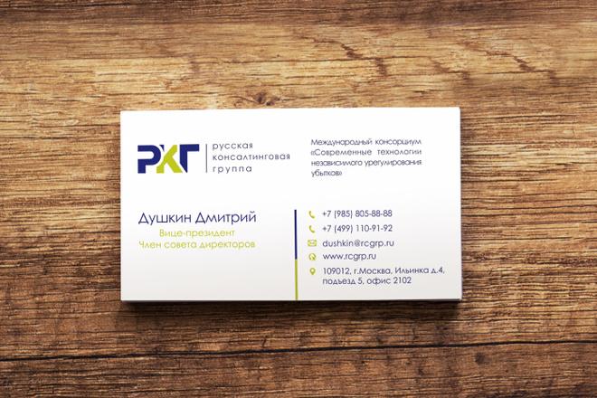 3 варианта дизайна визитки 24 - kwork.ru