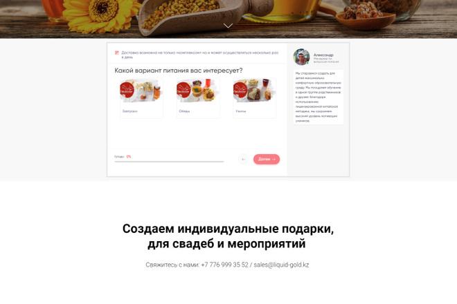 Сделаю копию отвязку Quiz от конструктора Marquiz 19 - kwork.ru