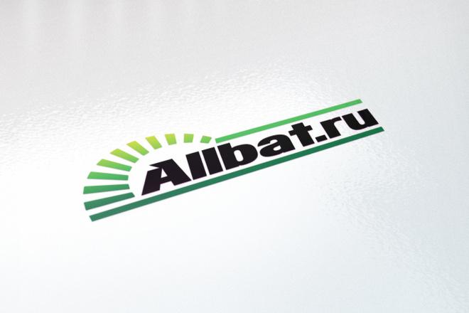 Логотип в 3 вариантах, визуализация в подарок 1 - kwork.ru