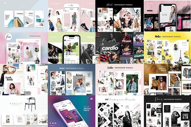25000 шаблонов для Instagram, Вконтакте и Facebook + жирный Бонус 32 - kwork.ru