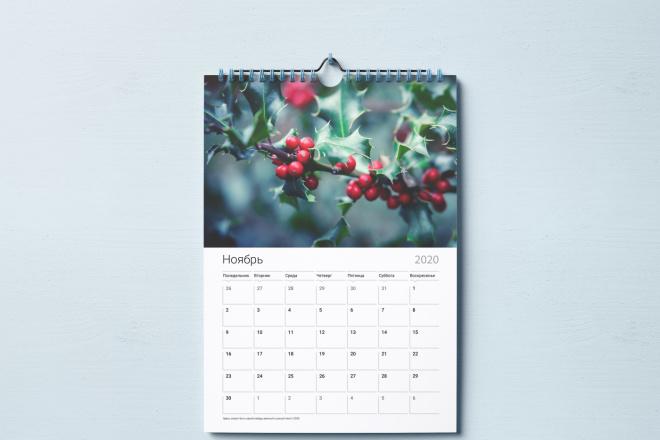 Календарь настенный постер или перекидной 1 - kwork.ru