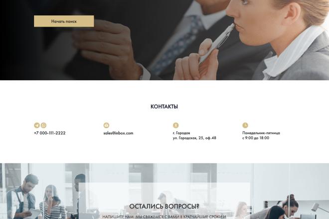 Сверстаю сайт по любому макету 12 - kwork.ru
