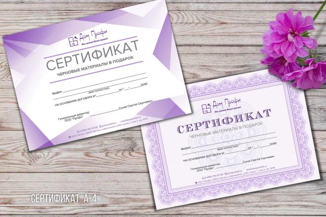 Разработаю дизайн флаера, листовки 28 - kwork.ru