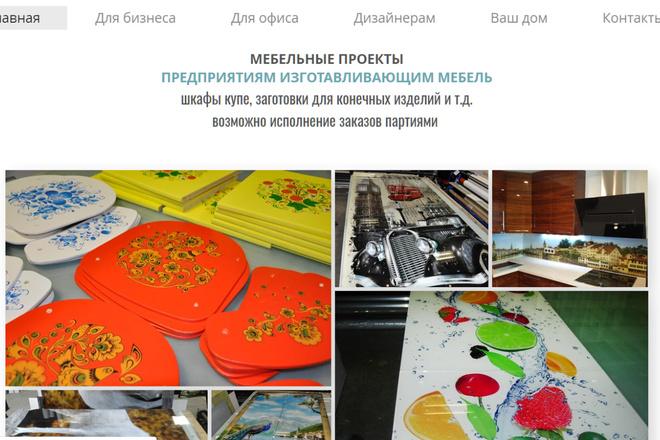 Создание сайтов на конструкторе сайтов WIX, nethouse 27 - kwork.ru