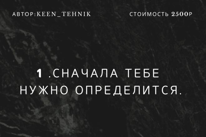 Стильный дизайн презентации 239 - kwork.ru