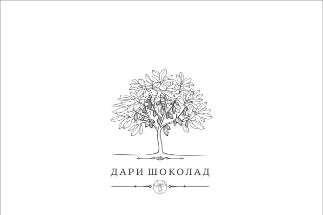 Логотип 68 - kwork.ru