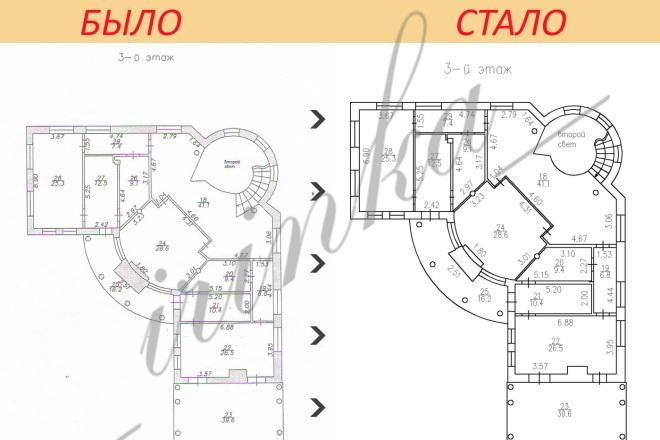 Выполню dwg чертежи в AutoCAD 5 - kwork.ru