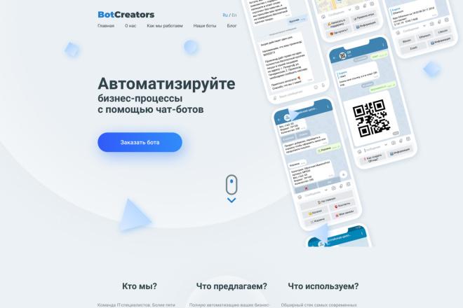 Создам дизайн одностраничного сайта 2 - kwork.ru