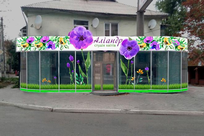 Дизайн рекламной наклейки на стекло, витрину 11 - kwork.ru