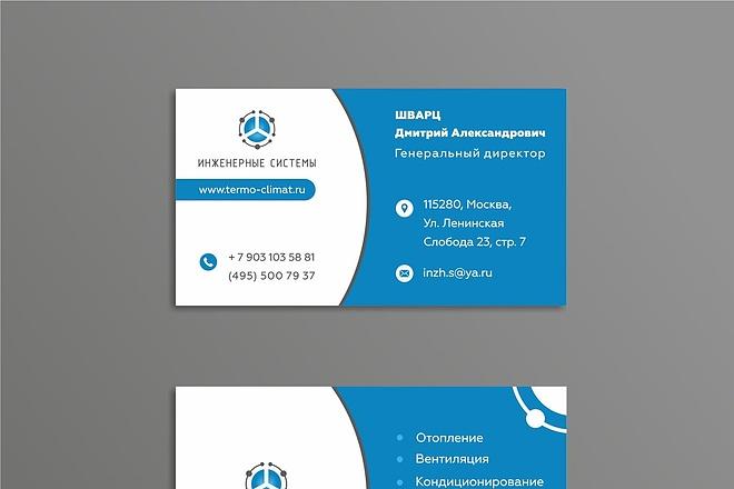 Разработаю логотип для Вашей компании 21 - kwork.ru