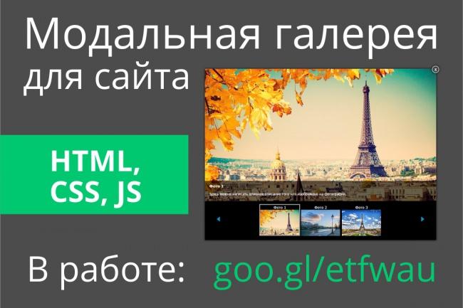 Эскиз страницы сайта 1 - kwork.ru