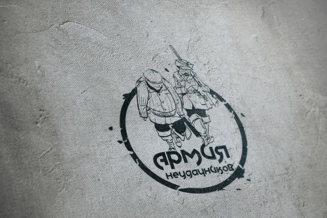 Сделаю логотип в круглой форме 36 - kwork.ru