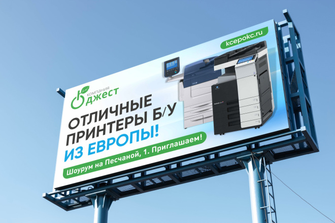 Дизайн наружной рекламы 19 - kwork.ru