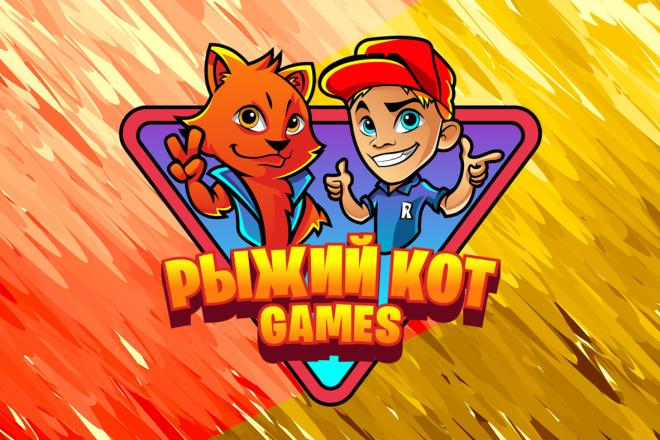 Разработка красивого лого 1 - kwork.ru