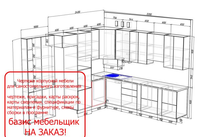 Проект корпусной мебели, кухни. Визуализация мебели 21 - kwork.ru