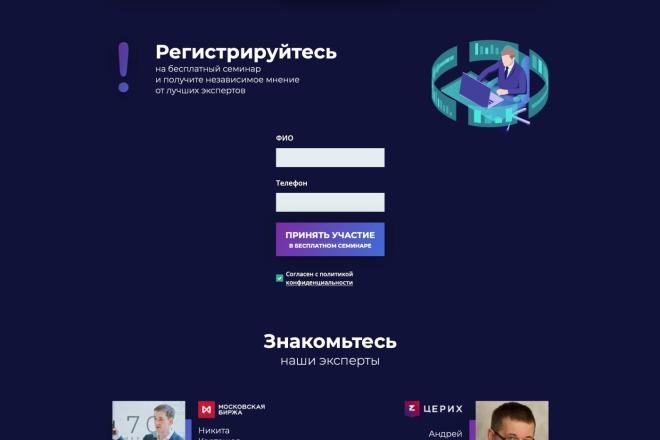 Вёрстка сайтов по доступной цене 83 - kwork.ru
