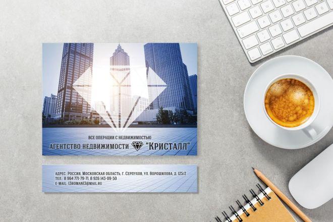 Создам флаер 15 - kwork.ru