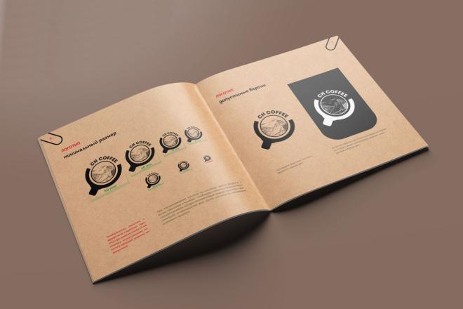 Создам фирменный стиль, гайдлайн 4 - kwork.ru
