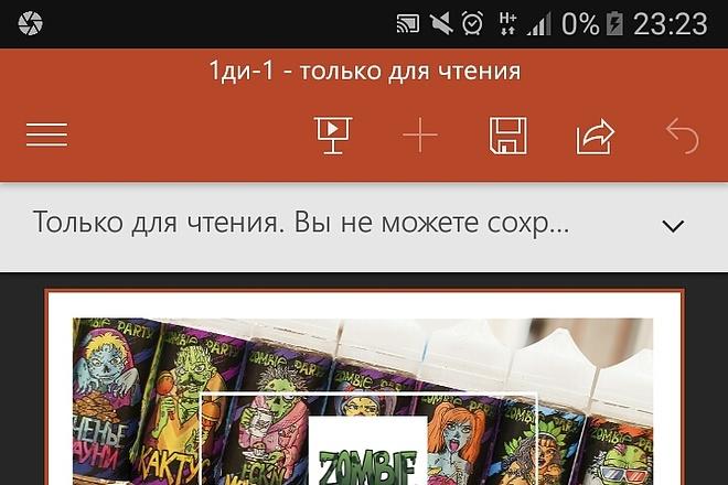 Оформлю презентацию в pdf за 1 час 7 - kwork.ru