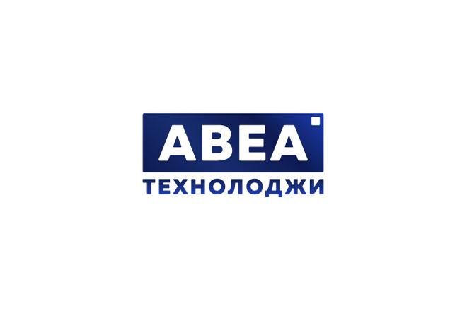 Дизайн вашего логотипа, исходники в подарок 81 - kwork.ru