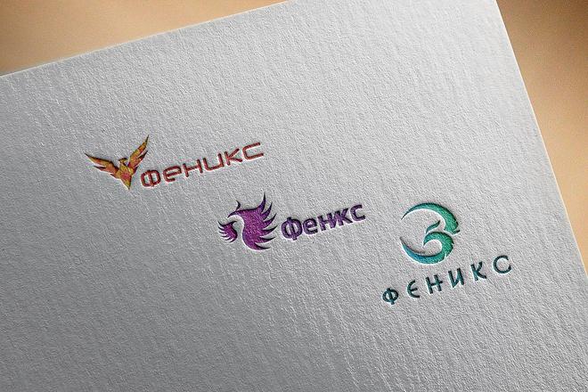 Создам 2 варианта логотипа + исходник 109 - kwork.ru