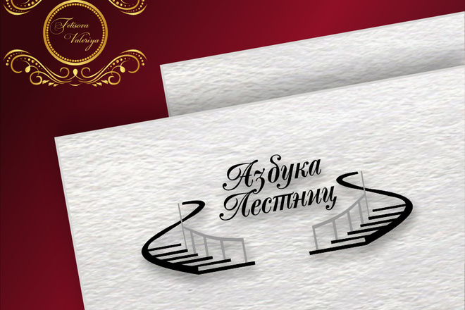Логотип для Вас 14 - kwork.ru
