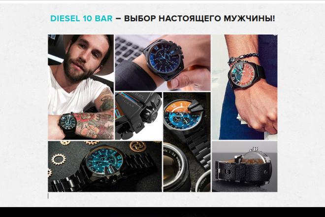 Скопирую страницу любой landing page с установкой панели управления 99 - kwork.ru