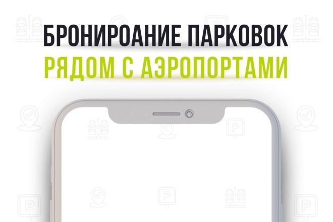 Разработка мобильных приложений для iOS и Android 11 - kwork.ru
