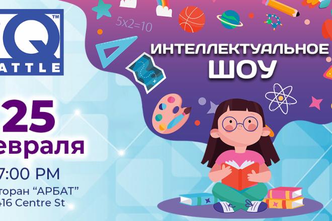 Дизайн баннера для сайта или соцсети 4 - kwork.ru