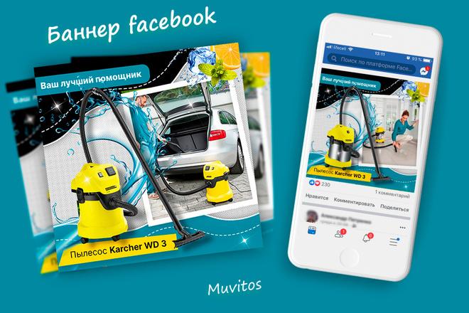 Креативы, баннеры для рекламы FB, insta, VK, OK, google, yandex 40 - kwork.ru