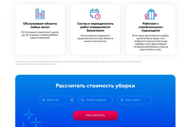 Сайт под ключ. Landing Page. Backend 6 - kwork.ru