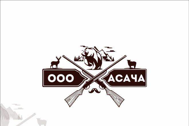 3 логотипа в Профессионально, Качественно 79 - kwork.ru
