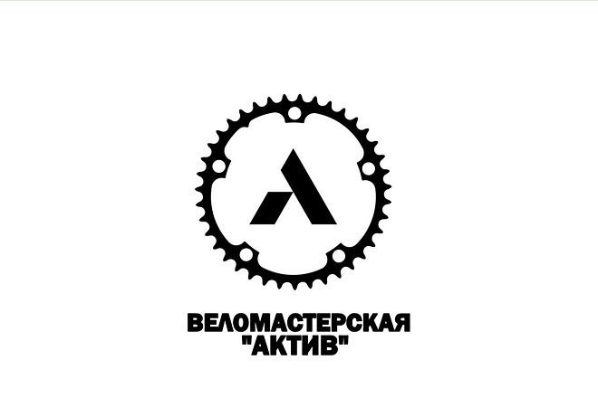 Создание индивидуального логотипа 1 - kwork.ru