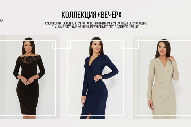 Сделаю продающую презентацию 12 - kwork.ru