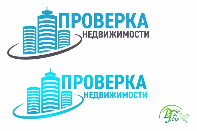 Дизайн логотипа 8 - kwork.ru