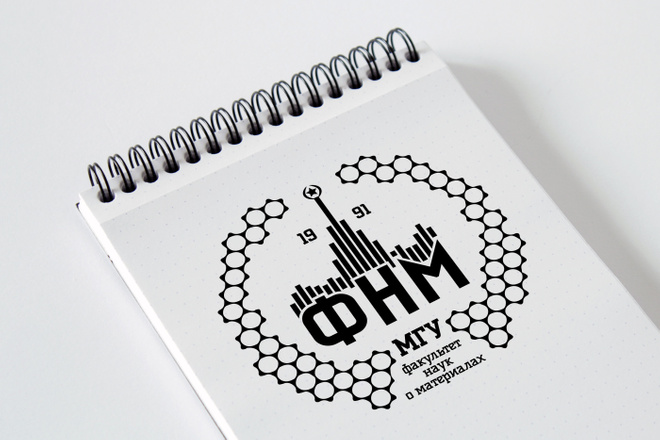 Уникальный логотип в нескольких вариантах + исходники в подарок 137 - kwork.ru