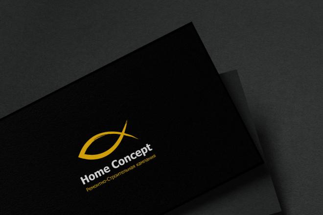 Креативный логотип со смыслом. Работа до полного согласования 13 - kwork.ru