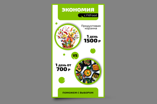 Рекламный Gif баннер 1 - kwork.ru