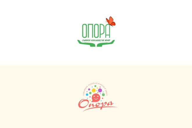 Создам 2 варианта логотипа + исходник 39 - kwork.ru
