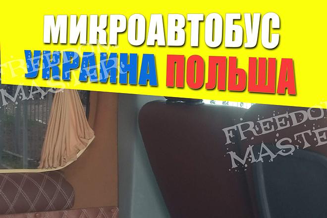 Разработаю 3 promo для рекламы ВКонтакте 41 - kwork.ru
