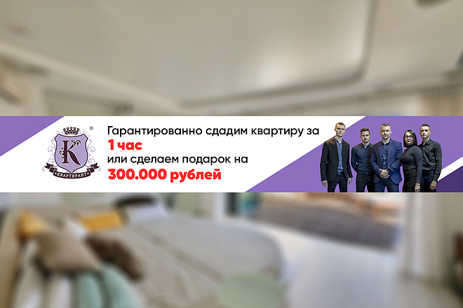 Оформление youtube канала 94 - kwork.ru