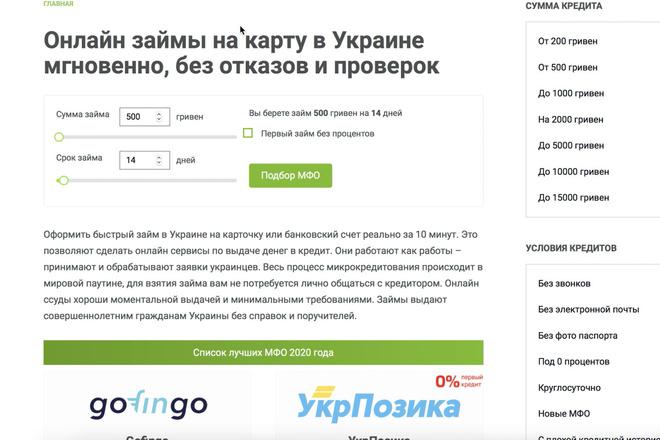 Скринкаст видео с экрана монитора 1 - kwork.ru