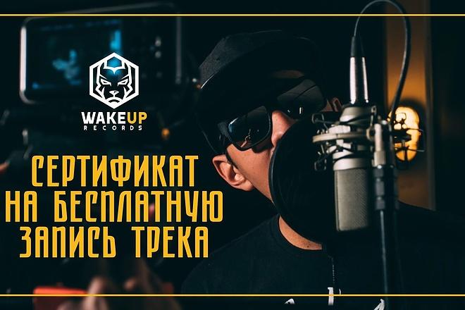 Сделаю качественный баннер для web и печати 9 - kwork.ru