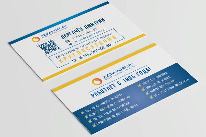 Разработаю красивый, уникальный дизайн визитки в современном стиле 42 - kwork.ru