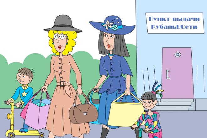 Нарисую стрип для газеты, журнала, блога, сайта или рекламы 3 - kwork.ru