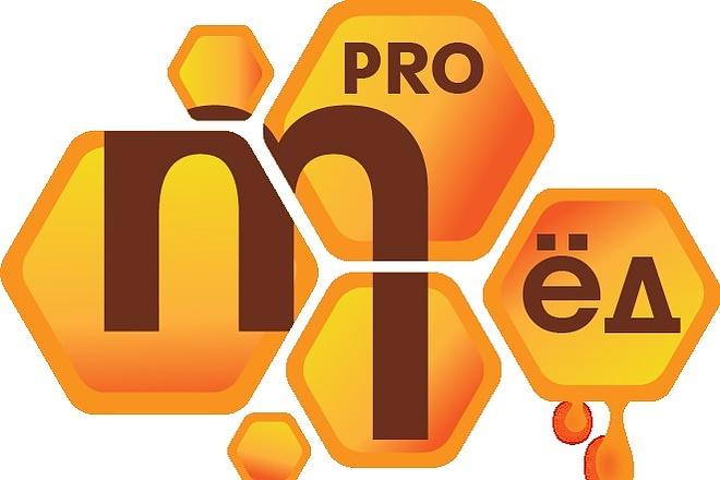 Эффектный логотип 102 - kwork.ru