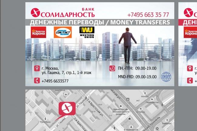 Макет визитки 32 - kwork.ru