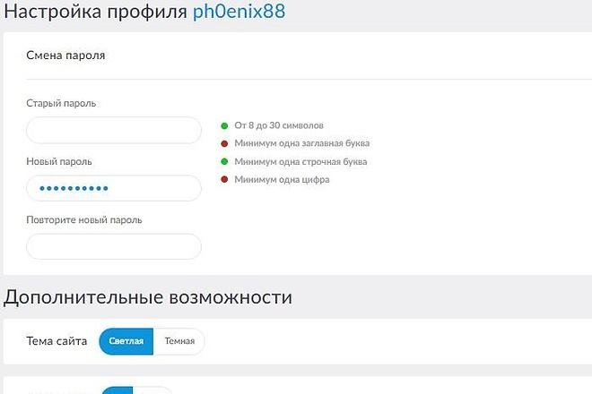 Верстка секции сайта по psd макету 17 - kwork.ru