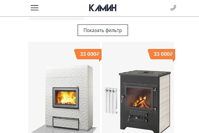 Верстка секции сайта по psd макету 21 - kwork.ru