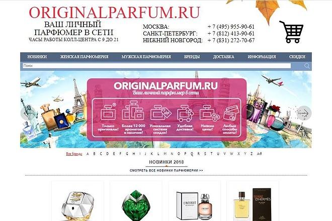 Верстка секции сайта по psd макету 16 - kwork.ru